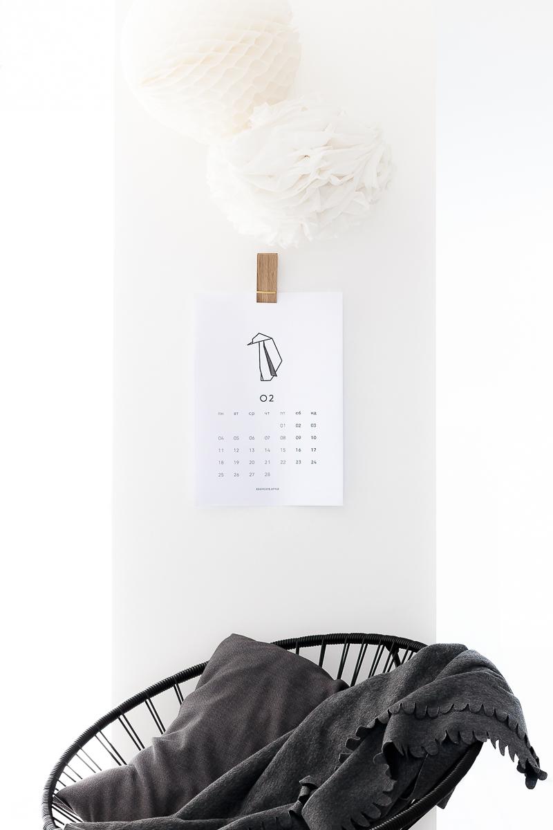 FREE printable 2019 minimalist calendar